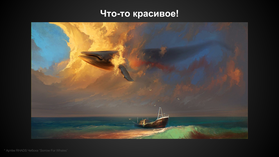 devnight_leshiy-01