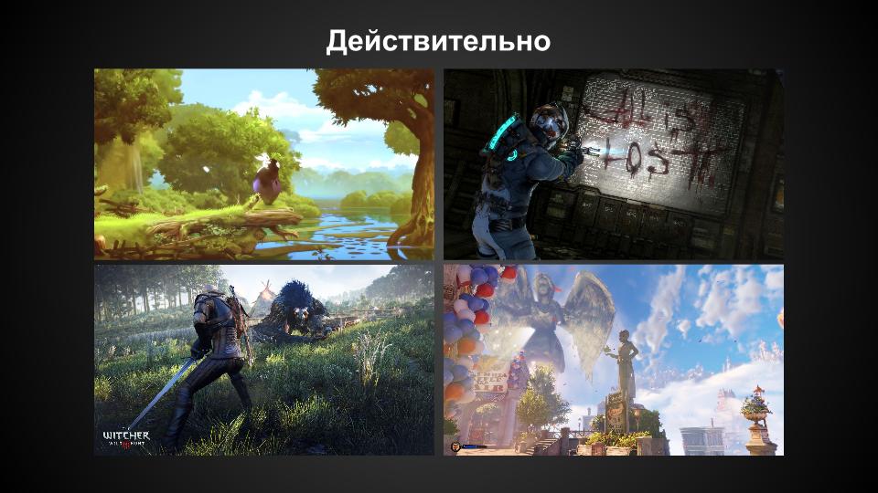 devnight_leshiy-02