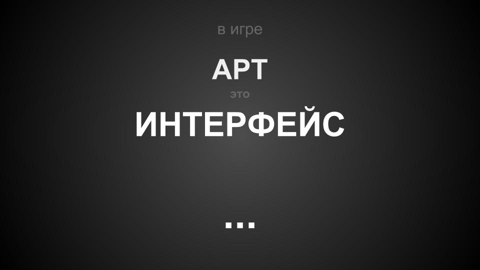 devnight_leshiy-06