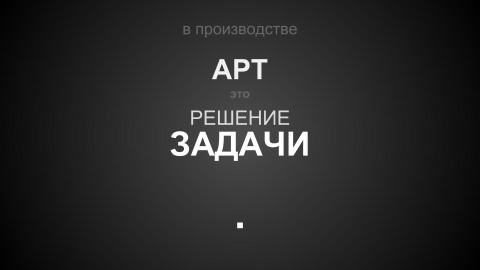 devnight_leshiy-09