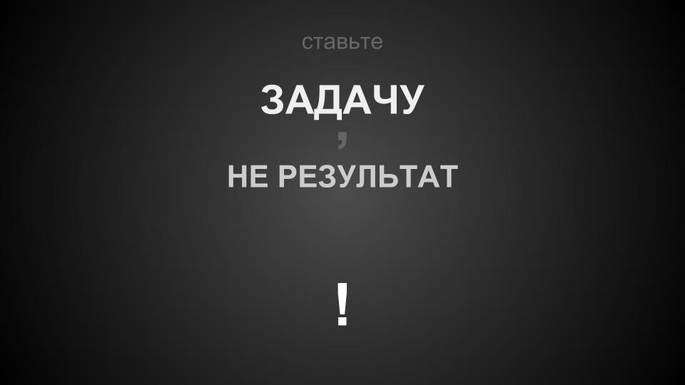 devnight_leshiy-11